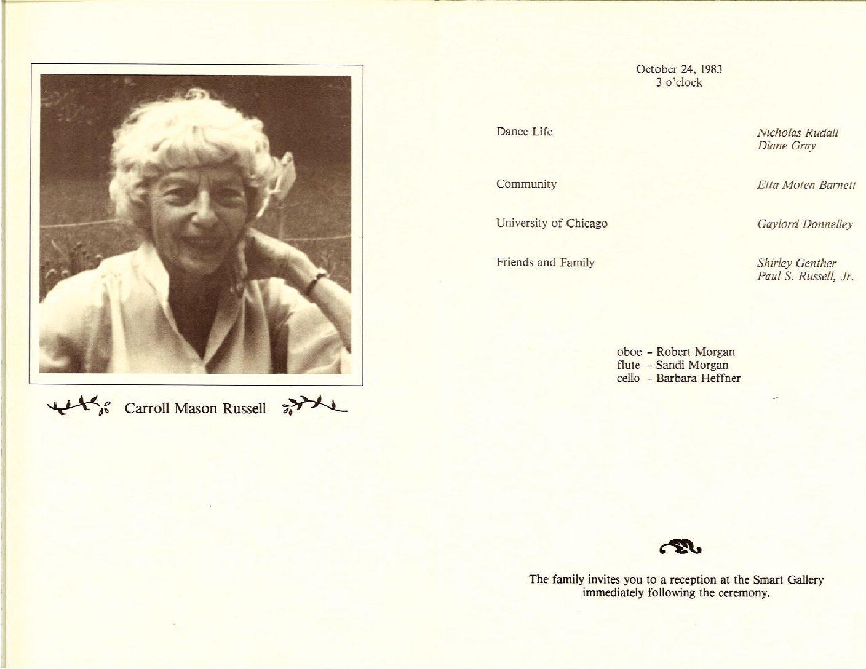 Bon's memorial 1983